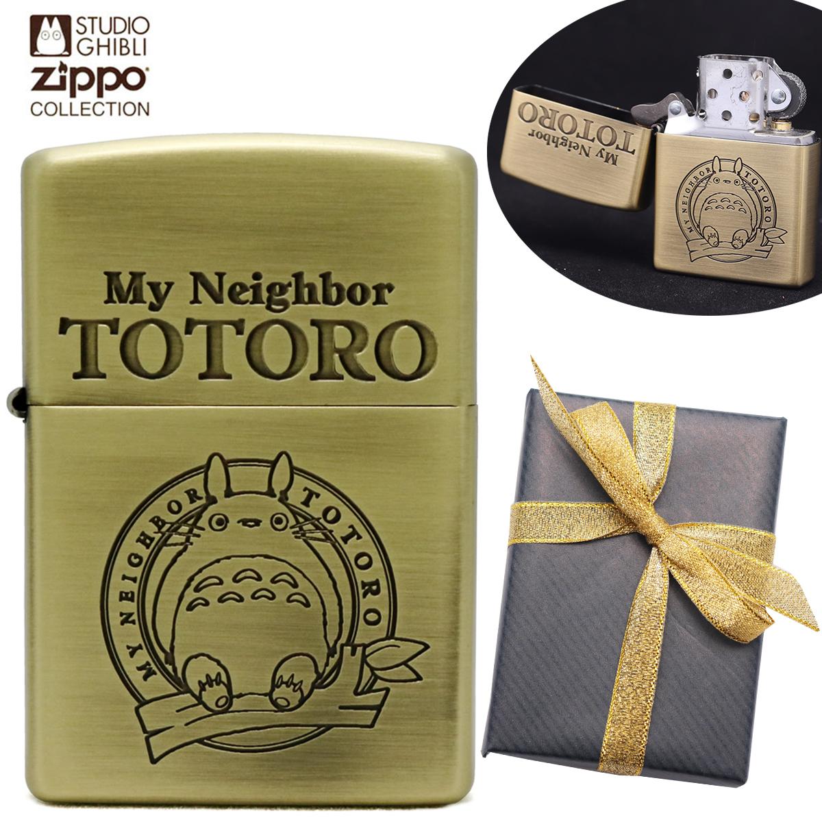 【送料無料】となりのトトロ ZIPPOコレクション トトロ NZ-03 スタジオジブリ <お誕生日 プレゼント> クリスマスプレゼント