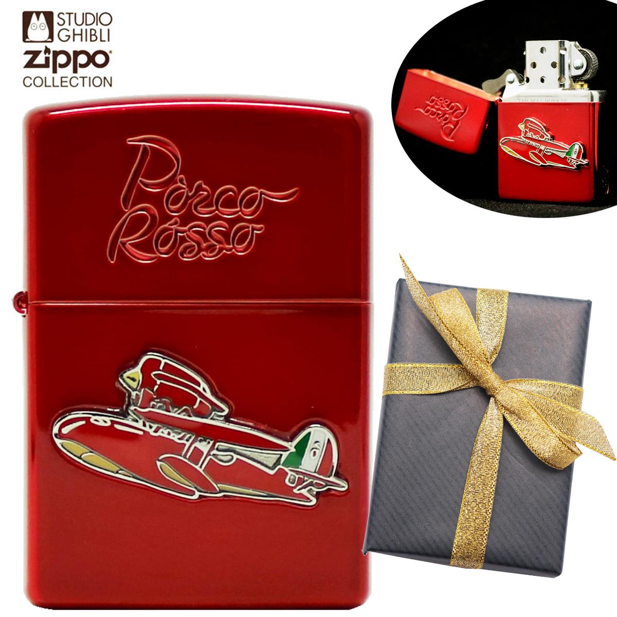 【送料無料】紅の豚 ZIPPOコレクション ポルコ赤 レッド NZ-24 スタジオジブリ <お誕生日 プレゼント> クリスマスプレゼント