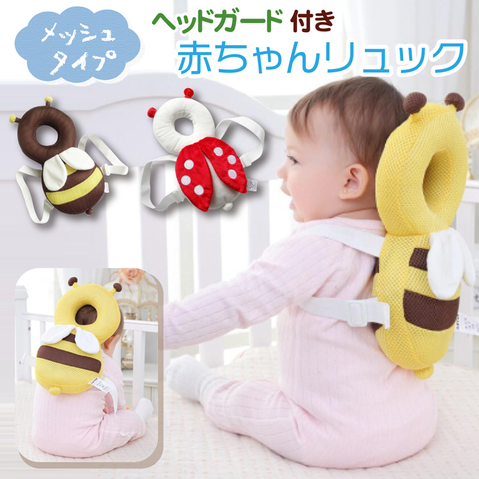 3617d3203 The cushion protection baby helmet gift that the child boy baby article of  the 0 years old 1 year old baby gift woman is pretty safely on a prevention  ...