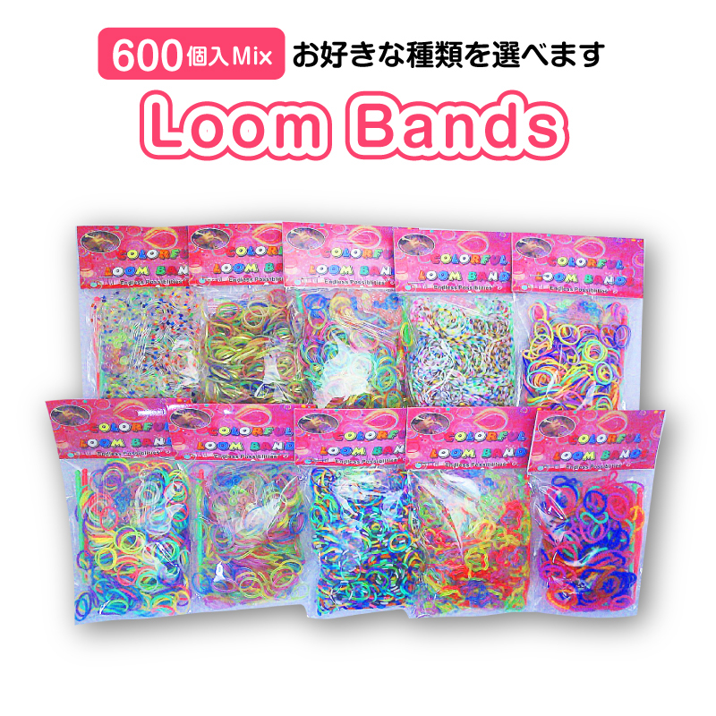 Fashion Loom Refill Bands Assorted Colors 1,100 Pieces