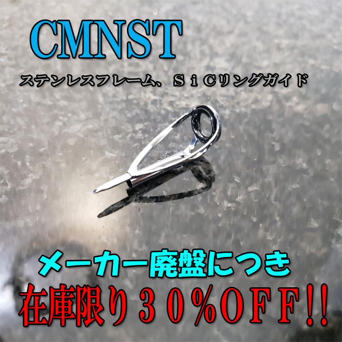 富士工業 Fuji スーパーオーシャントップSiCガイド CMNST 12-3.0 ~ メーカー希望小売価格 から30%OFF 12-3.2 低価格化 最新アイテム 000 ¥1 在庫限り