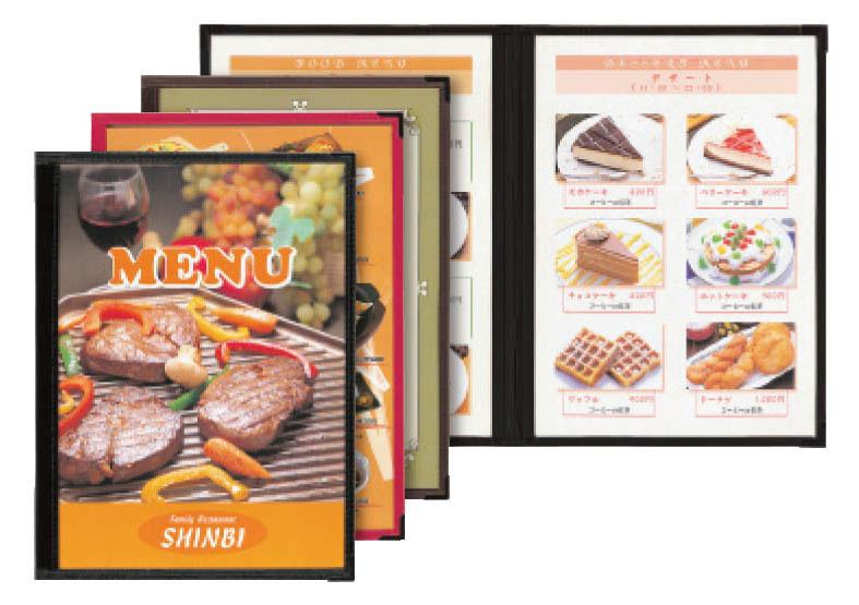 50thキャンペーン価格! シンビ(SHIMBI) メニューブック【WBA-7】a4 A4サイズ対応 4ページ 安い お買い得
