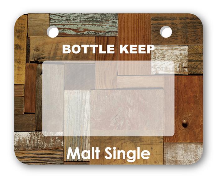 商品レビューを書いて特別価格!! オリジナル ボトルキーパー (名札) 【BMUV-6】(50個)飲食店 バー 居酒屋