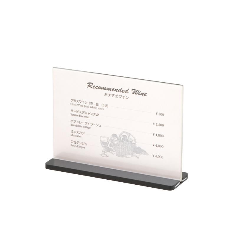 スライド式アクリルメニュースタンドです ドリンクメニュー アウトレットセール 特集 おすすめメニューなどに最適です セール 登場から人気沸騰 アクリルメニュースタンドESS-2 横型 B