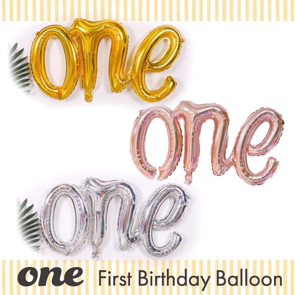スーパーセール中は限定価格に ファーストバースデイに one balloonおしゃれなone balloon タペスタリーやリネンガーランドと組み合わせてお洒落に 18%OFF ONE バルーンバルーン 風船 アルミ パールピンク アルミ風船 FirstBirthday 1歳 パーティー 誕生日 アルミバルーン いつでも送料無料 シルバ ゴールド