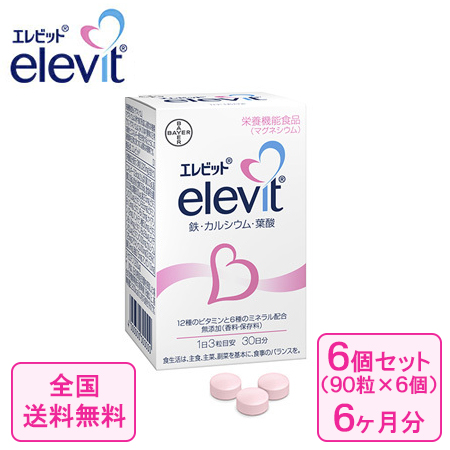 【全国送料無料】 エレビット(elevit)30日分90粒×6個セット【バイエル薬品】※1個あたり4160円(税込)