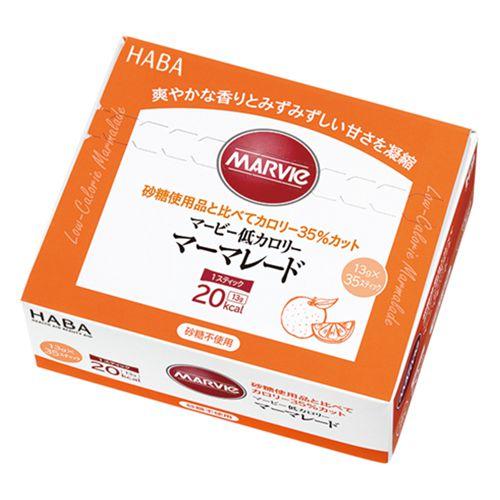 予約販売品 マービー 低カロリージャム マーマレード スティック MARVIe ジャム 取寄品 健康 カロリー 箱タイプ 宅配便 13g×35本 公式ストア