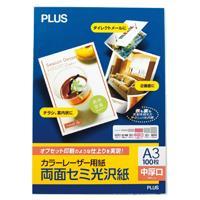 【プラス】 カラーレーザー用紙 PP-140WH-T A3 100枚★お得な10個パック