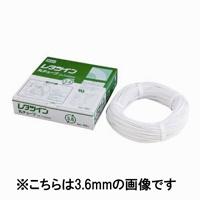 【マックス】 レタツイン丸チューブ LM-TU332N2 3.2mm★お得な10個パック