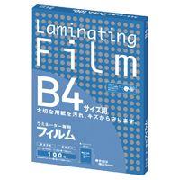 【アスカ】 ラミネートフィルム BH908 B4 100枚★お得な10個パック