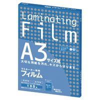 【アスカ】 ラミネートフィルム BH909 A3 100枚★お得な10個パック