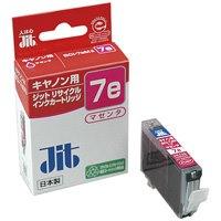 【ジット】 リサイクルインクJIT-C07eM5個★お得な10個パック