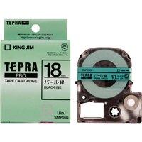 【キングジム】 PROテープパール SMP18G 緑に黒文字18mm★お得な10個パック