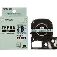 【キングジム】 テプラPRO クリーニングテープ SR18C★お得な10個パック