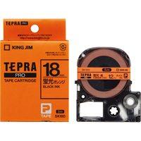 【キングジム】 テプラPROテープSK18D 蛍光橙に黒文字 18mm★お得な10個パック