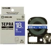 【キングジム】 テプラPROテープ SD18B 青に白文字 18mm★お得な10個パック