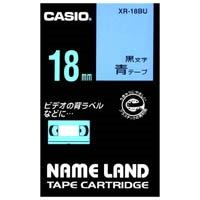 18mm★お得な10個パック ラベルテープ 【カシオ計算機】 XR-18BU 青に黒文字