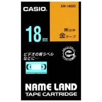 【カシオ計算機】 ラベルテープ XR-18GD 金に黒文字 18mm★お得な10個パック