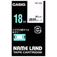 【カシオ計算機】 透明テープ XR-18X 透明に黒文字 18mm★お得な10個パック