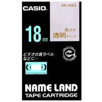【カシオ計算機】 透明テープ XR-18XG 透明に金文字 18mm★お得な10個パック