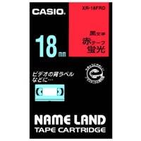 【カシオ計算機】 蛍光テープ XR-18FRD 赤に黒文字 18mm★お得な10個パック