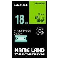 【カシオ計算機】 蛍光テープ XR-18FGN 緑に黒文字 18mm★お得な10個パック