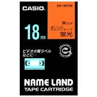 【カシオ計算機】 蛍光テープ XR-18FOE 橙に黒文字 18mm★お得な10個パック