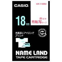 【カシオ計算機】 布転写テープ XR-118RD 赤文字で転写 18mm★お得な10個パック