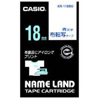 【カシオ計算機】 布転写テープ XR-118BU 青文字で転写 18mm★お得な10個パック