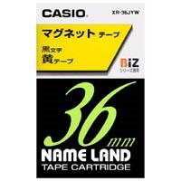 【カシオ計算機】 マグネットテープ XR-36JYW 黄に黒文字36mm★お得な10個パック