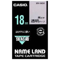 【カシオ計算機】 強粘着テープ XR-18GX 透明に黒文字 18mm★お得な10個パック