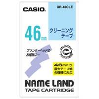 【カシオ計算機】 クリーニングテープ XR-46CLE 46mm★お得な10個パック