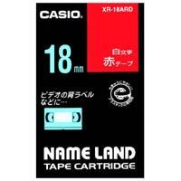 【カシオ計算機】 ラベルテープ XR-18ARD 赤に白文字 18mm★お得な10個パック