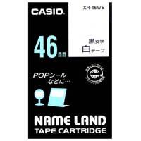 【カシオ計算機】 ラベルテープ XR-46WE 白に黒文字 46mm★お得な10個パック