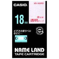 【カシオ計算機】 透明テープ XR-18XRD 透明に赤文字 18mm★お得な10個パック
