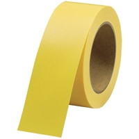 【ジョインテックス】 カラー布テープ黄 30巻 B340J-Y-30★ポイント10倍★