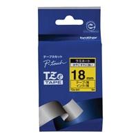 【ブラザー】 文字テープ TZe-641黄に黒文字 18mm★お得な10個パック