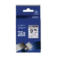 【ブラザー】 強粘着テープTZe-S221白に黒文字 9mm★お得な10個パック
