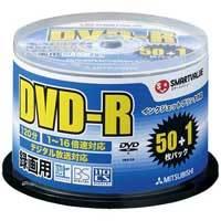 スマートバリュー 録画用DVD-R 255枚 N129J-5P★お得な10個パック
