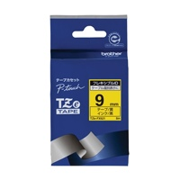 【ブラザー】 フレキシブルIDテープTZe-FX621黄に黒文字★お得な10個パック