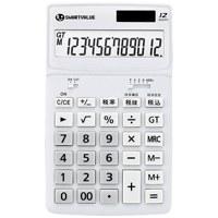 【ジョインテックス】 小型電卓 ホワイト5台 K072J-5★お得な10個パック