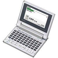 【カシオ計算機】 電子辞書 エクスワード ゴールド XD-C500GD★お得な10個パック