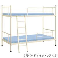 【高田ベッド製作所】 二段ベッド TB-1159 ■代引き決済、時間帯指定不可商品■ ★10個パックセット