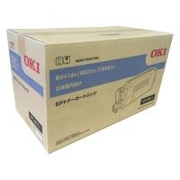 【沖データ】 EPトナーカートリッジ 黒EPC-M3C1★お得な10個パック