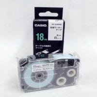 【カシオ計算機】 配線マーカーテープ XR-18HMWE 18mm★お得な10個パック