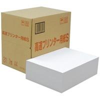 【アジア原紙】 高速プリンタ用紙S A4 2穴 3000枚★お得な10個パック