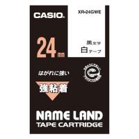 【カシオ計算機】 強粘着テープ XR-24GWE★お得な10個パック