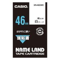 【カシオ計算機】 強粘着テープ XR-46GWE★お得な10個パック