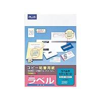 【プラス】 コピーラベル CK-120 A4/20面 100枚 ★お得な10個パック