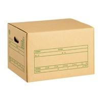 プラス 文書保存箱A式 DN-352 A4用 20個■代引き決済不可■時間帯指定不可■★お得な10個パック